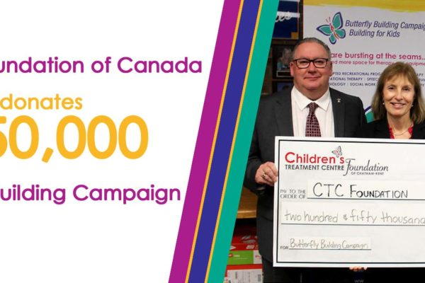CTC Foundation Receives $250,000 from the Sertoma Foundation of Canada